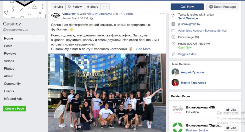 GUSAROV в социальных сетях