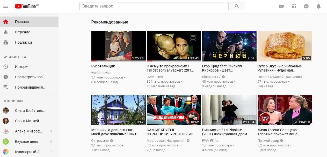 Оптимизация видео примеры